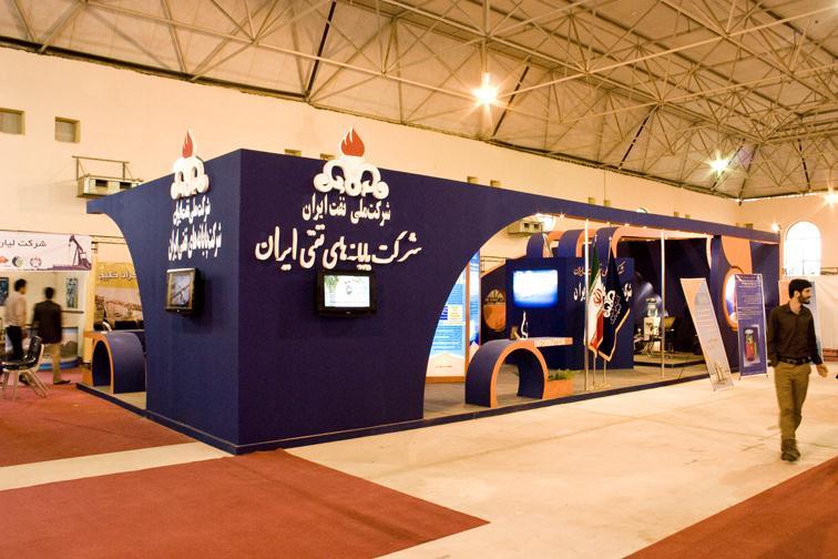 شرکت در نمایشگاه نفت و گاز